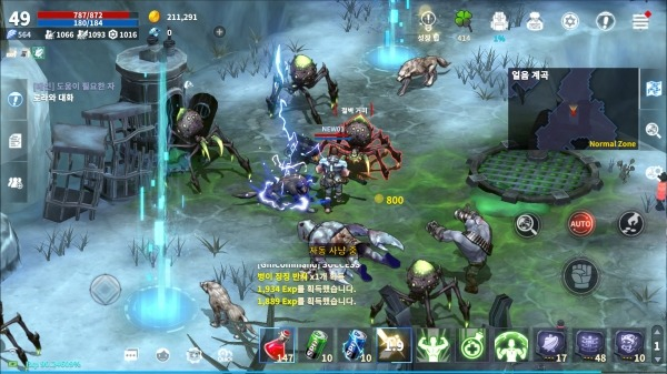 Zone4M : Infinite Contend Android Game Image 1