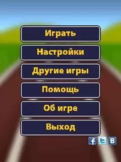 Olympic Hurdles Java Game Image 2