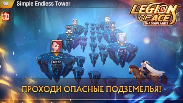 Legion Of Ace: Shadowlands Android Game Image 3