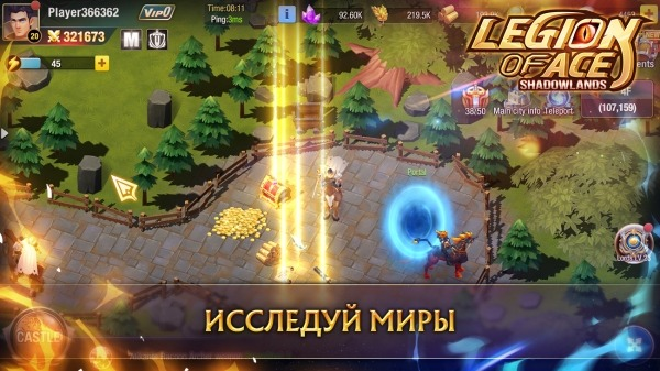 Legion Of Ace: Shadowlands Android Game Image 4