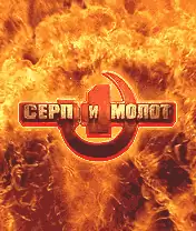 Hammer And Sickle Java Game Image 1