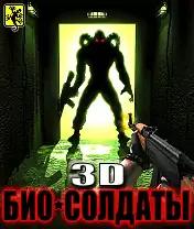 3D Bio-Soldiers Java Game Image 1