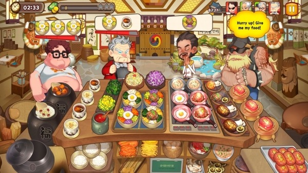 Cooking Adventure Android Game Image 4