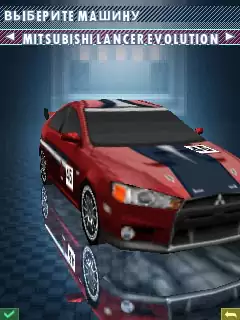 Need for Speed Shift 3D Java Game Image 2