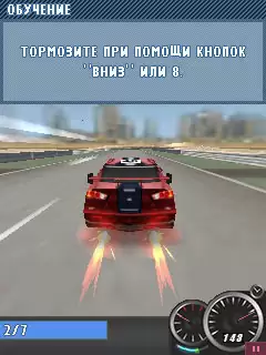 Need for Speed Shift 3D Java Game Image 4