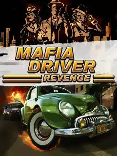 Mafia Driver: Revenge Java Game Image 1