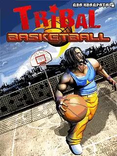 Tribal Basketball Java Game Image 1