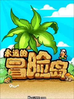 Adventure Island Forever Java Game Image 1