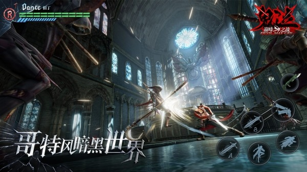 Devil May Cry: Peak Of Combat Android Game Image 1
