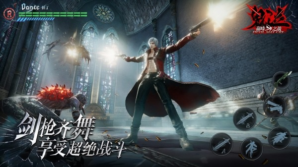 Devil May Cry: Peak Of Combat Android Game Image 3