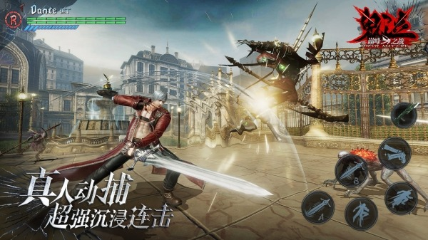 Devil May Cry: Peak Of Combat Android Game Image 4