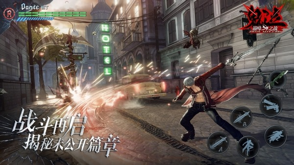 Devil May Cry: Peak Of Combat Android Game Image 5