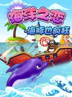 Love Of The Ocean: Crazy Dolphins Java Game Image 1