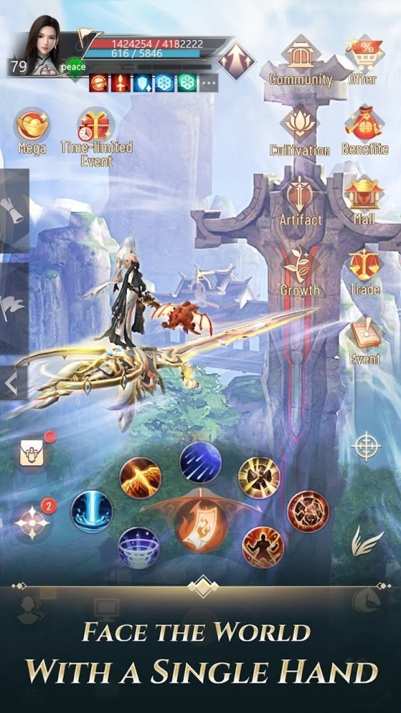 Perfect World: Revolution Android Game Image 2