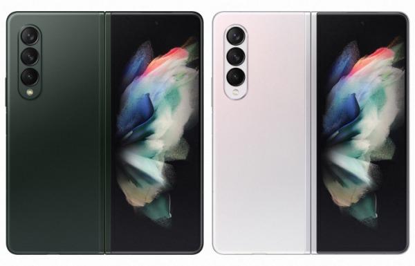 Samsung Galaxy Z Fold3 5G Image 2