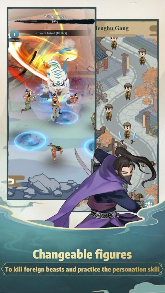 Kung Fu Supreme Android Game Image 4