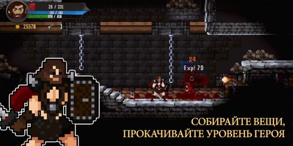Soul Essence: Adventure Platformer Game Android Game Image 1