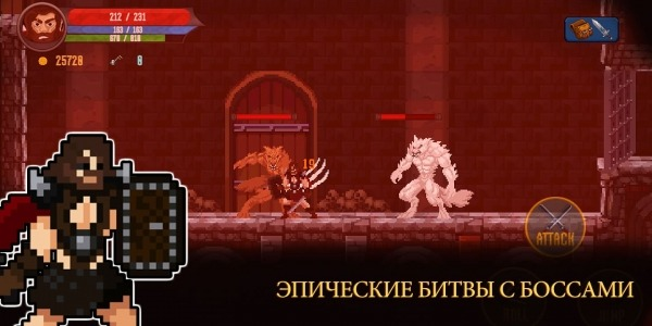 Soul Essence: Adventure Platformer Game Android Game Image 2
