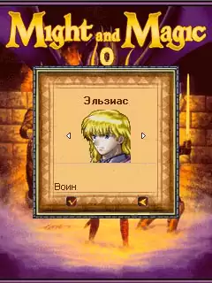 Might And Magic Java Game Image 2