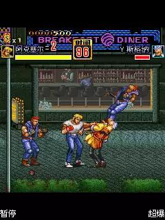Street Of Rage Java Game Image 3