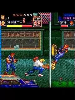 Street Of Rage Java Game Image 4
