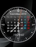 Clock Calendar Black  Mobile Phone Wallpaper