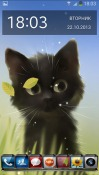 Savage Kitten Wallpaper for HTC Desire 300